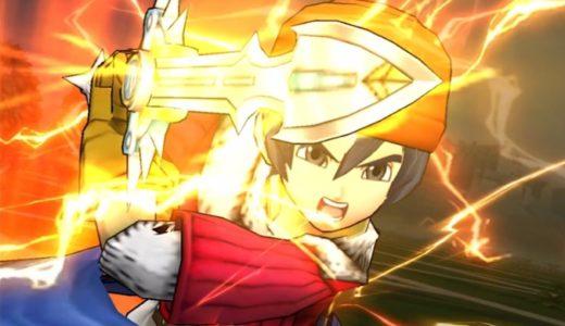 【DQウォーク日記】『はぐれメタルの剣』を試し撃ち!メタル系に効果絶大!