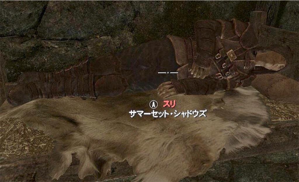 【スカイリム】『サマーセット・シャドウズ』アターリング・ヒルズ洞窟