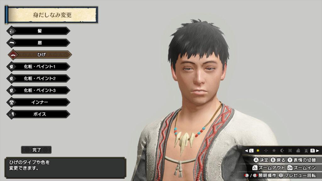【MHライズ】身だしなみの変更画面