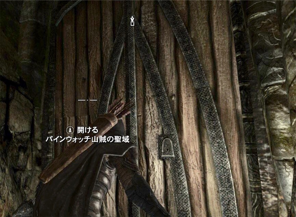 【Switch版スカイリム日記】盗賊ギルド特殊任務『希望の兆し』③【#44】