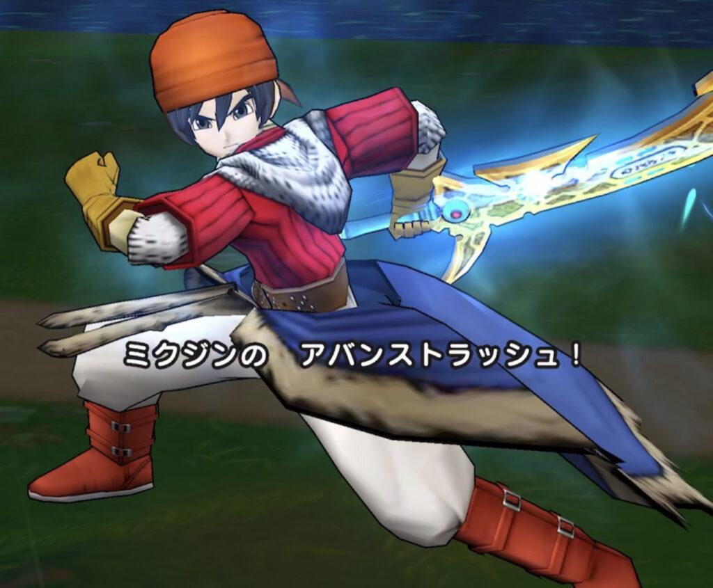 【ドラクエウォーク】いなずまの剣