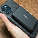 【レビュー】Anker『PowerCore Magnetic 5000』すげえ手軽さ。MagSafe対応のくっつくワイヤレスモバイルバッテリー!