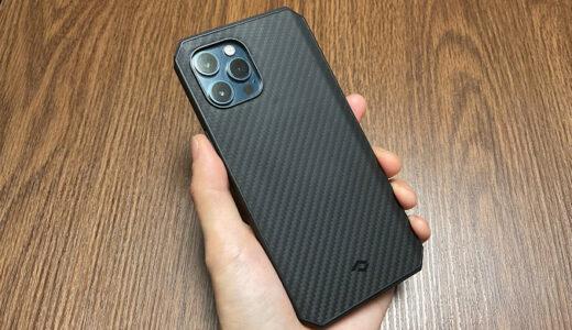 【レビュー】PITAKA『MagEZ Case Pro 2』MagSafe対応でアラミド繊維が頑丈なiPhoneケース!